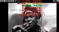 为了胜利向我开炮! 年轻观众为什么被60年前的中国大片震撼?