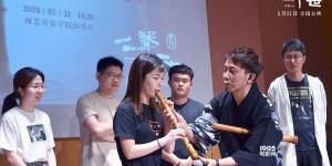 《尺八·一声一世》亮相亚洲影展 佐藤康夫演奏