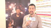 专访廖凡:体验刑警生活,学说武汉话,再演警察还是诚意满满