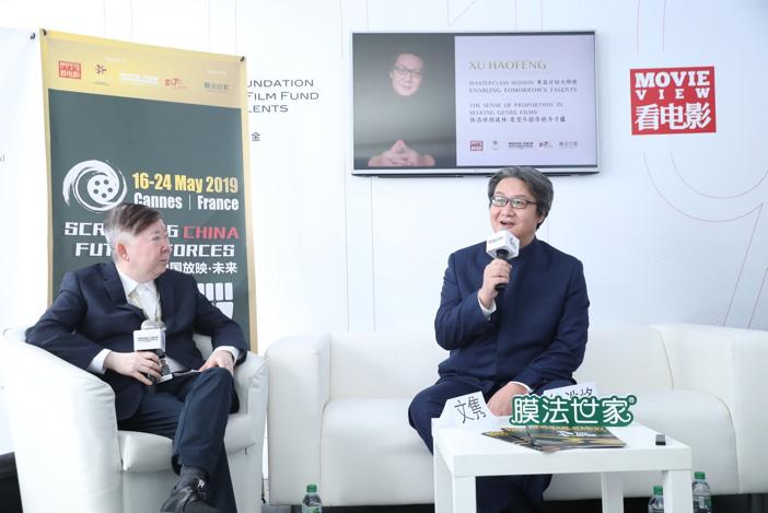 影片拍摄与类型片创作 徐浩峰对话中国电影新力