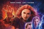 《X戰警:黑鳳凰》倫敦首映 口碑極佳引爆期待!
