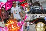 张丹峰洪欣现身香港街头 受访恩爱如初称:没事了
