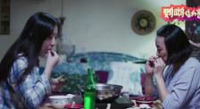 鸚鵡話外音:《柔情史》這樣的小眾電影 一年看一部你就不虛度!