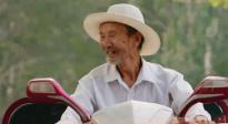 《过昭关》40万低成本造就好口碑 李行电影展在京开幕