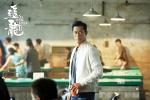 王晶新作《追龙II》试映 古天乐拆炸弹戏份受好评