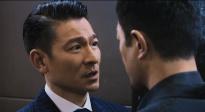 《掃毒2:天地對決》雙雄對峙版預告片