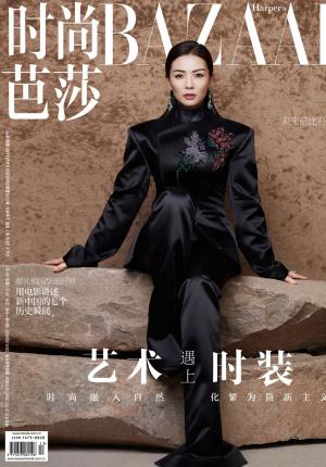 劉濤登封時尚雜志封面 復古貓眼妝盡顯時尚表現力