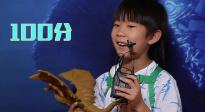 《哥斯拉2:怪兽之王》儿童节口碑特辑