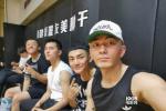 杨洋杜江张哲瀚一起打篮球 网友:神奇的朋友圈!