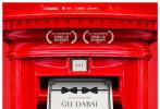 6月3日,第22届上海国际电影节公布了亚洲新人奖入围名单。由黄雷执导、黄建新监制,李治廷、张榕容、白客、鲁伯特·格雷夫斯、周韦彤主演的电影《合法伴侣》获最佳导演、最佳编剧双提名。