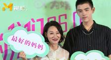 """《最好的我們》首映禮 惠英紅夸""""兒子"""":懂音樂的男生最迷人"""