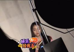 """""""鹿嫂""""关晓彤拍摄唇彩广告 被爆全程""""冷漠脸"""""""
