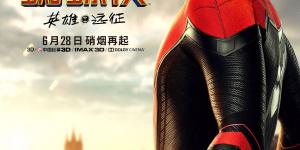 《蜘蛛俠:英雄遠征》曝新海報 吉倫哈爾身份成謎