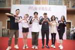 《移情大師》首露主創陣容 導演鄭來志談選角標準