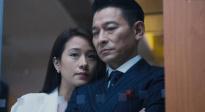 《掃毒2》曝劉德華角色預告