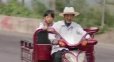 """中国版""""菊次郎之夏"""" 《过昭关》里的老爷爷特别让人欣喜"""