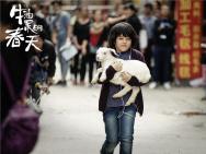《牛油果的春天》入圍傳媒關注單元 林鵬攜手童星