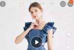 """6月11日,楊超越亮相第25屆上海電視節紅毯,一身牛仔短裙,長發微卷的""""錦鯉""""不失甜美。然而這身看起來有波點蕾絲邊,腰部鏤空設計的牛仔裙,卻引發了網友熱議。"""