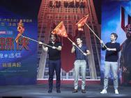 《蜘蛛俠:英雄遠征》首映 主創中國風