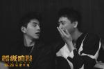 《超级的我》曝首唱会幕后照 王大陆曹炳琨信谈梦