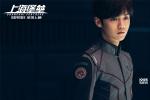 《上海堡垒》曝预告 鹿晗舒淇与捕食者热血开战