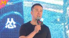 """《冠军的心》耗时五年制作 杨坤被导演刘奋斗""""虐惨了"""""""