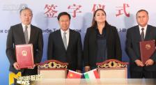中国与塔吉克斯坦签署电影合拍协议