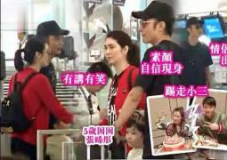 洪欣張丹峰逛超市被偶遇 一家三口同框溫馨有愛