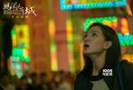"""最地道賭片""""《媽閣是座城》已于6月14日正式公映。影片通過女疊碼仔梅曉鷗的視角,揭露賭場中的人生百態。"""