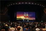 《玩具總動員4》中國首映 迪士尼玩具世界全體驗