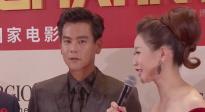 《紧急救援》剧组出席上影节 彭于晏表示被导演狂虐