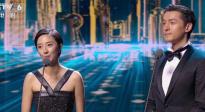 胡歌携手桂纶镁登台 揭晓开幕影片《穿越时空的呼唤》