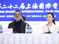 趙濤亮相主競賽單元評委見面會 自稱是錫蘭影迷
