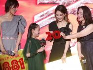 《天火》曝火山爆發預告 10億上海電影基金設立