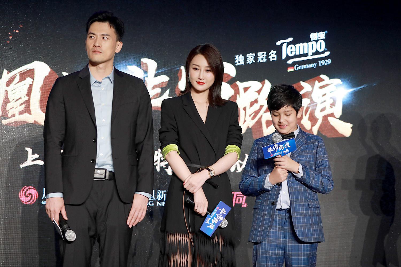 赫子铭担心成林鹏爸爸 导演不愿把电影定义文艺片