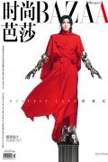吴亦凡曝时尚大片 机械手臂配红色长袍未来感十足