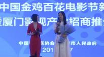 电影人为四川灾区祈福 姚晨担任金鸡百花电影节形象大使