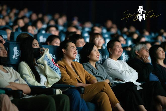 郝蕾《春潮》上影節首映 深度剖析原生家庭困境