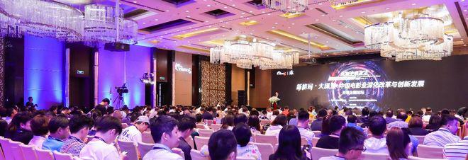 上海國際電影論壇啟幕 引導電影工業提質升級