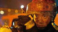《烈火英雄》冰火两重天中拍摄 杜江:拍这样的电影就是要拼命!