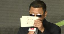上影節電影創投項目頒獎典禮 王家衛一臉大寫的認真