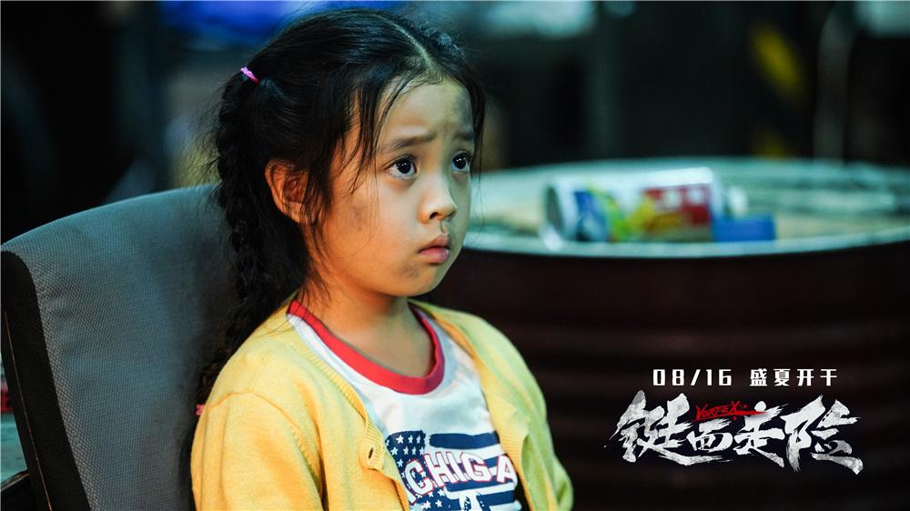 《铤而走险》:它就是曹保平想要的华语剧情片吗