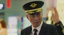 电影频道传媒关注单元闭幕式亮点多 《中国机长》曝幕后特辑