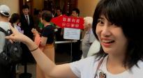M视频VLOG2:打卡上海国际电影节影片展映