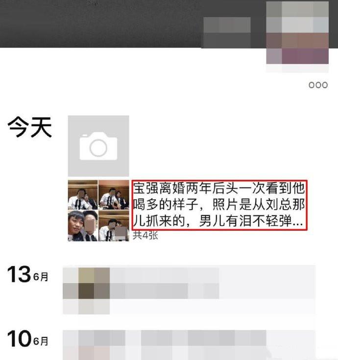 网曝王宝强妈妈因病去世 友人曝醉酒照神情低迷