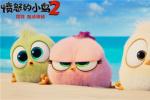 激萌!《愤怒的小鸟2》新角三只小小鸟变气球飞天