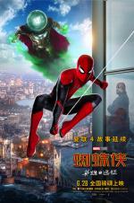 《蜘蛛侠:英雄远征》曝终极海报 今夜续写传奇