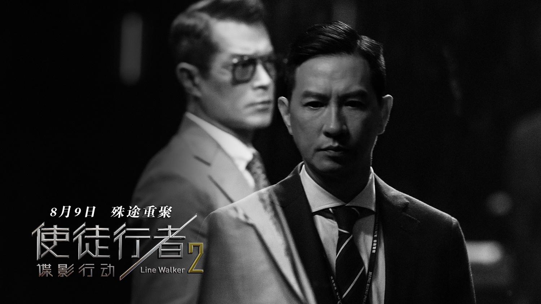 使徒行者2:谍影行动BT下载 电影《使徒行者2:谍影行动》下载1080p.HD国语中字