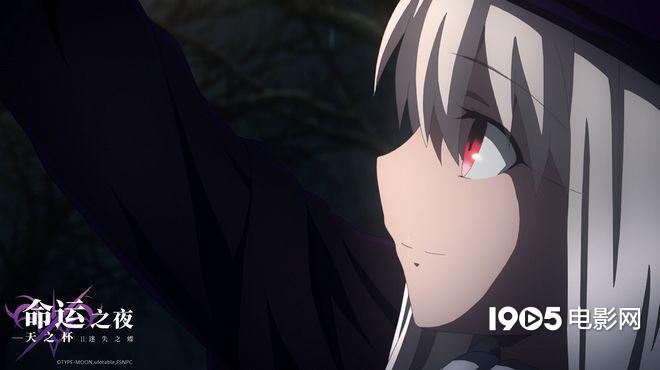 日本动画线上狂欢 《命运之夜——天之杯II》将映