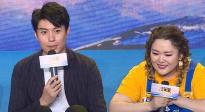 """《跳舞吧!大象》""""蹦床""""發布會 艾倫賣萌女主角哽咽落淚"""